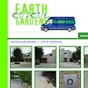 website: Earth Quaque Gardens